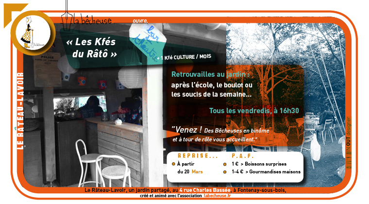 Affiches2015cafe760x420WEB